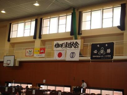 第34回付知町柔道大会_d0010630_093435.jpg