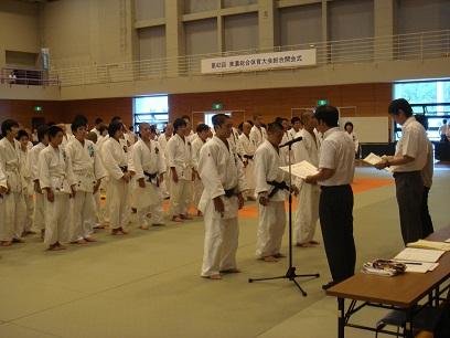 中体連柔道競技の部がスタート_d0010630_1225460.jpg