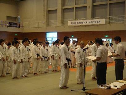 中体連柔道競技の部がスタート_d0010630_1241226.jpg