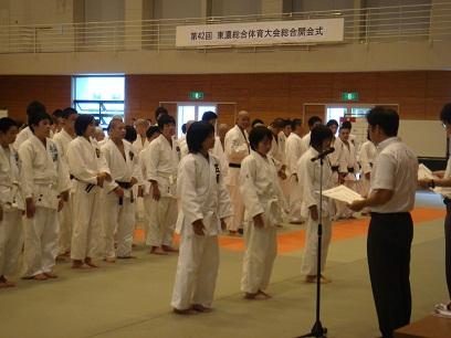 中体連柔道競技の部がスタート_d0010630_1252263.jpg
