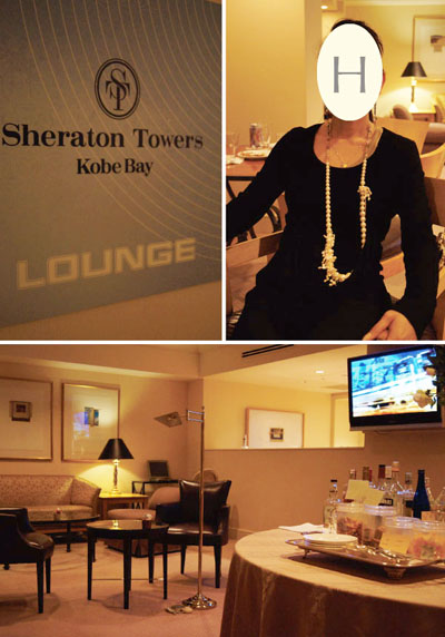 神戸ベイシェラトン ホテル&タワーズ_b0035734_16575613.jpg