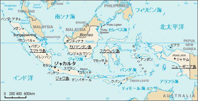 ジャワ島・バリ島旅行記(1) : HO...
