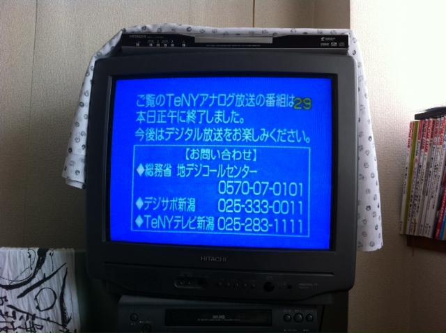 f0184839_2236276.jpg