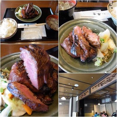 牛タン昼食