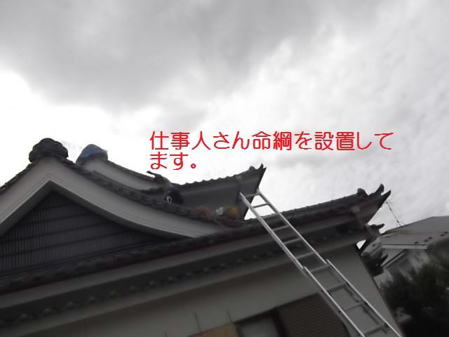 c0186441_19422399.jpg