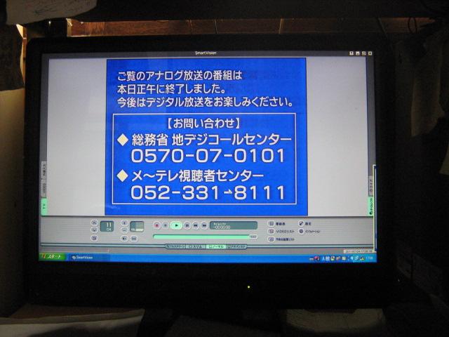 c0206742_18281044.jpg