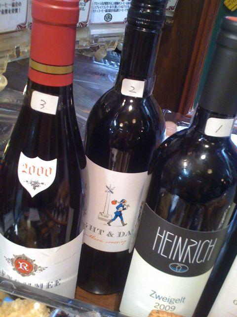 限定ワインをスペシャル価格で!キッパー、スモークチキンの限定サンドもございます!_c0069047_12274299.jpg