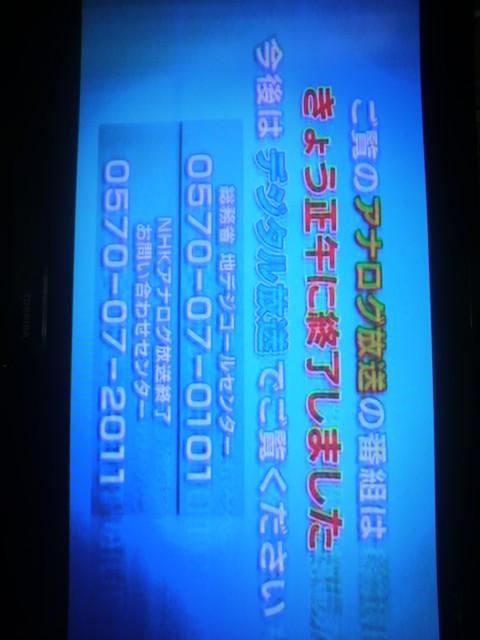 d0094249_22385488.jpg