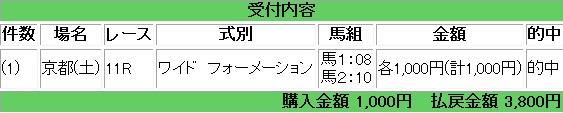 e0052353_20552634.jpg