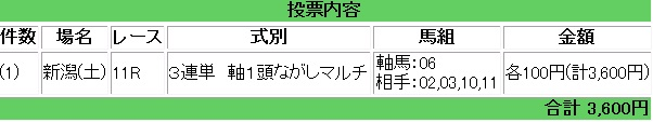e0052353_20553918.jpg