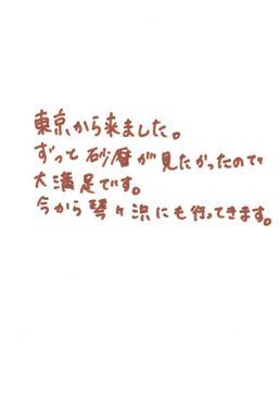 d0166862_1755957.jpg