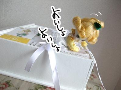 b0059664_0274236.jpg