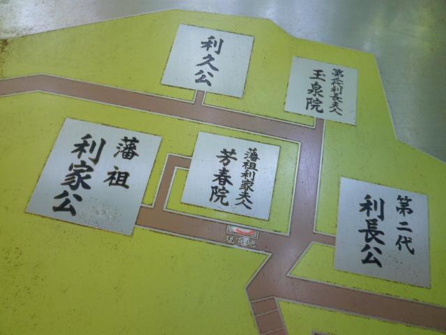 金沢旅 グリルオーツカのハントンライス ~前田家の墓_c0100865_2218010.jpg