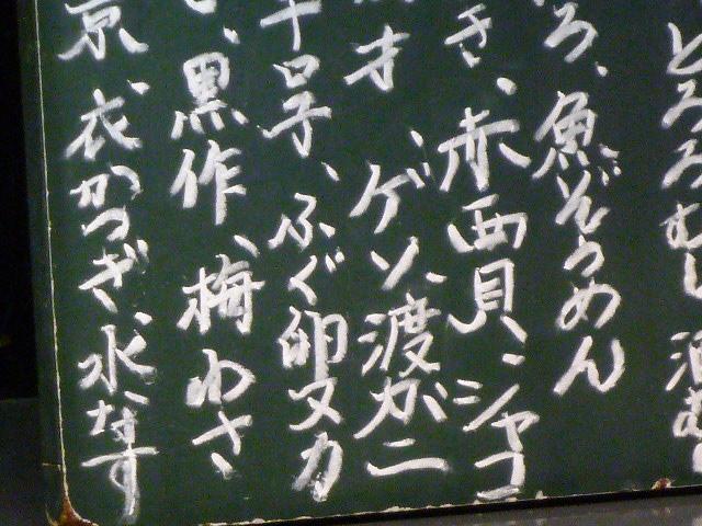 浜長_c0100865_22463197.jpg