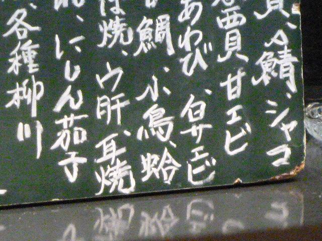 浜長_c0100865_2247146.jpg