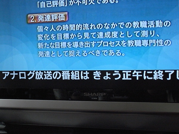 f0125367_1124481.jpg