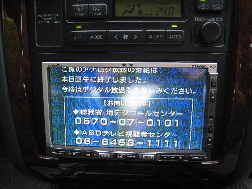 f0205367_18282584.jpg