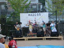 中央ハイツ納涼パーティ、今年は開催!_e0175370_7144489.jpg