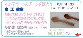 b0119979_1652325.jpg