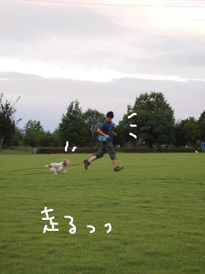 b0092580_044281.jpg