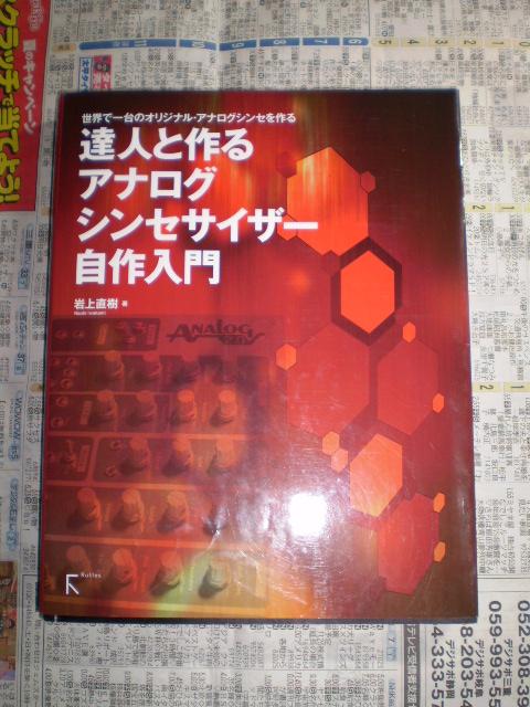 b0204981_1319848.jpg