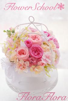 フローラフローラちいさな花の教室 7月の生徒さん作品 プリザ&生花_a0115684_13273665.jpg