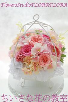 フローラフローラちいさな花の教室 7月の生徒さん作品 プリザ&生花_a0115684_13275493.jpg