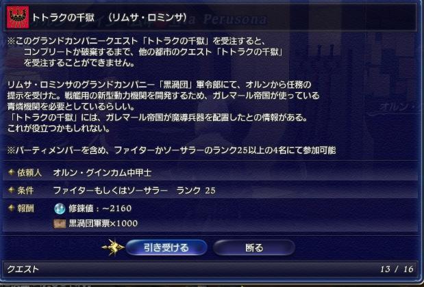 b0091585_21142661.jpg