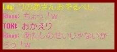 b0096491_10283040.jpg