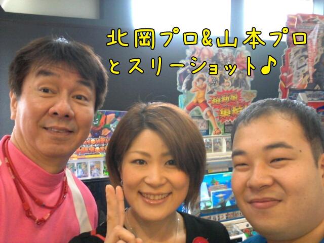 神戸に向かいます。_d0156997_7422546.jpg