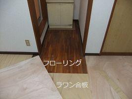 b0003400_1817468.jpg