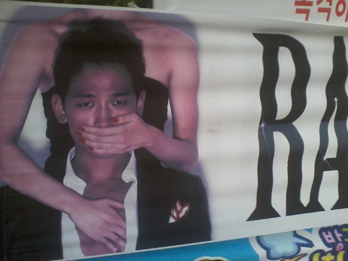 2011 RAIN TOUR「 THE BEST SHOW」_c0047605_6201032.jpg