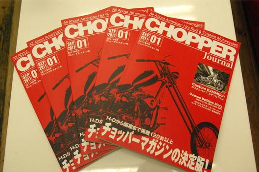 CHOPPER JOURNAL_d0149307_15593919.jpg