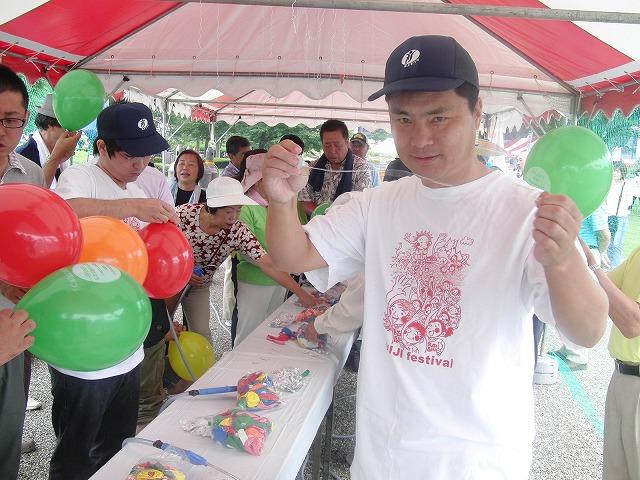 富士まつりと「2250(フッコー)風船プロジェクト」_f0141310_7362675.jpg