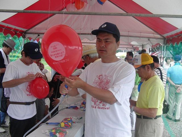 富士まつりと「2250(フッコー)風船プロジェクト」_f0141310_7364718.jpg