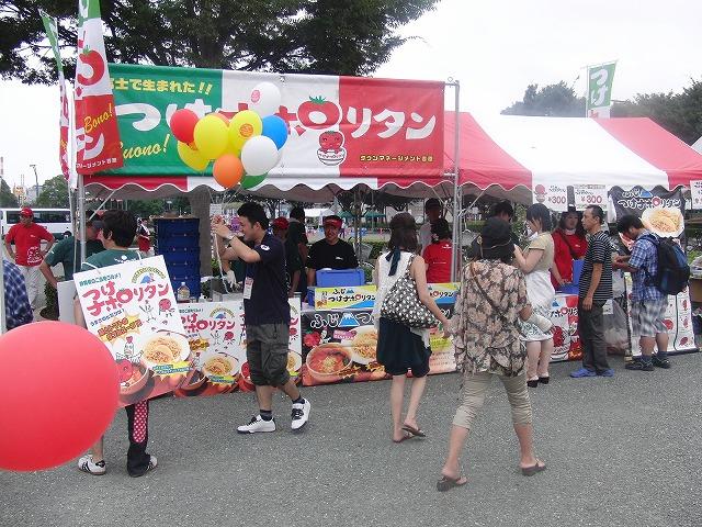 富士まつりと「2250(フッコー)風船プロジェクト」_f0141310_7401543.jpg