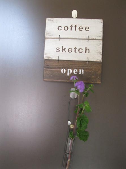「coffe SKETCH」で~「天然かき氷」_a0125419_1833415.jpg
