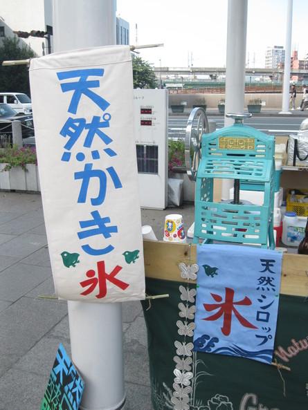 「紫川夜市」(2日目)_a0125419_9312141.jpg