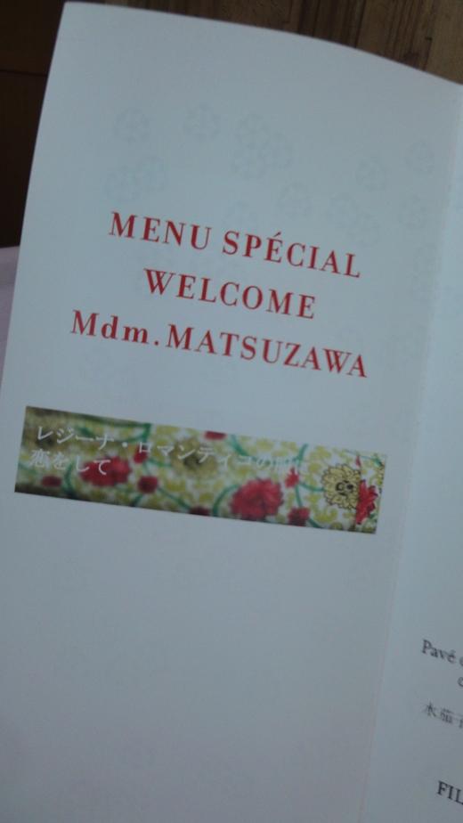 Motomi\'s Birthday at Princess room@Benoit Osaka Part 2_f0215324_10423047.jpg
