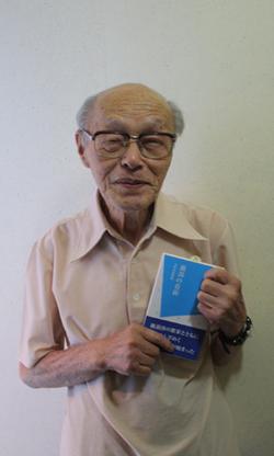 古町芸妓物語『新潟の花街』藤村誠著、朱鷺新書が出版されました_d0178825_13532092.jpg