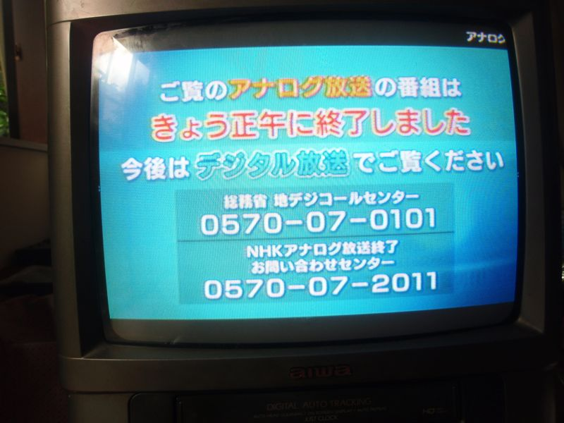 f0132230_0325215.jpg