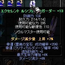 c0143238_6435737.jpg