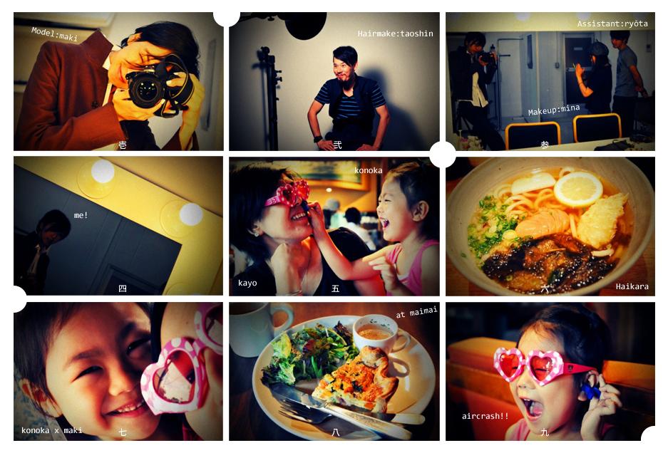 写真家、モデル化、ハイカラ、マイマイ。_d0018646_16362725.jpg