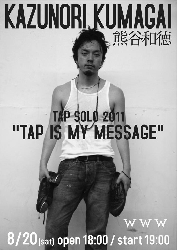 熊谷和徳TAP SOLO2011 8月20日 渋谷www_f0137346_1347877.jpg
