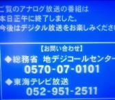 f0088753_8394928.jpg