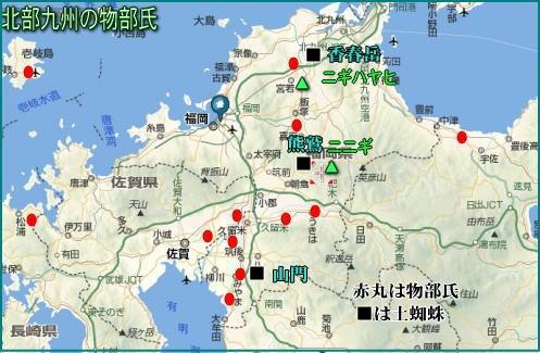 若八幡神社(2) 神夏磯媛と香春岳と新羅_c0222861_1613526.jpg