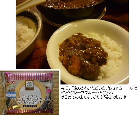 f0105171_847102.jpg