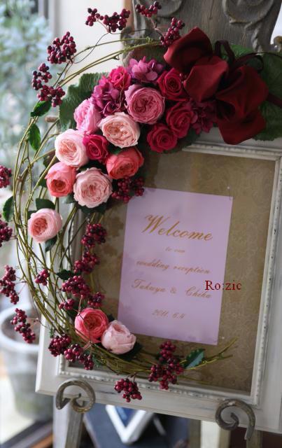 2011.7.25 花嫁さま制作  ウェルカムボードとリングピロー_b0120777_1226536.jpg