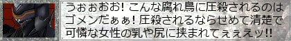 f0203977_212438.jpg