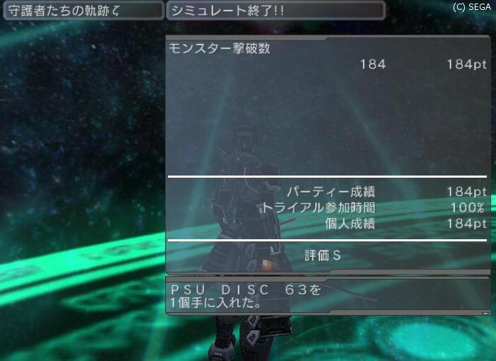 f0203977_2161022.jpg